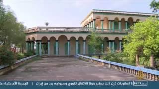 هذا الصباح- الجزيرة أبا.. إحدى أقدم الجزر السودانية