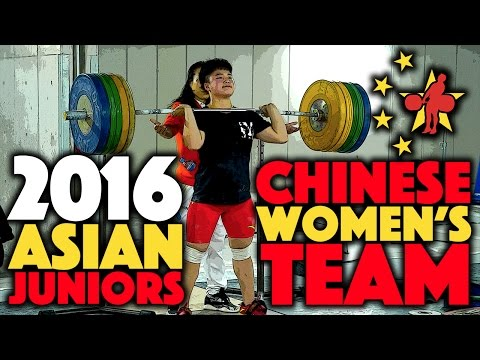 Chinese Women's Team - 2016 Asian Youth/Juniors (Nov 10th)