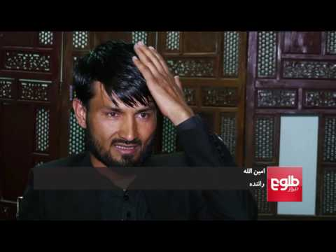 DAHLEZHA: Surge in Car Thefts in Kabul City Investigated