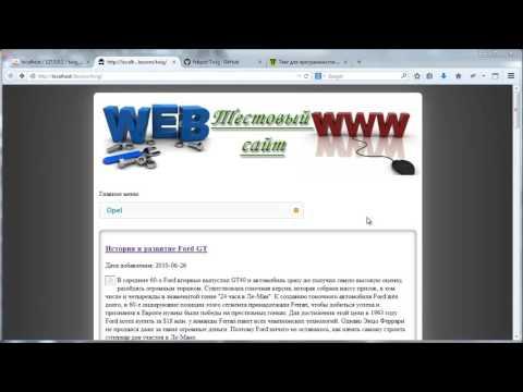 PHP. Шаблонизатор Twig. Урок 1. Базовые возможности. (Виктор Гавриленко - Webformyself)