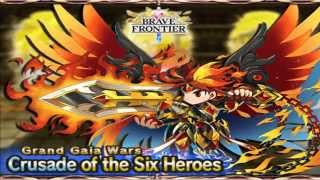 Brave Frontier Music - Grand Gaia Chronicles: Boss Battle