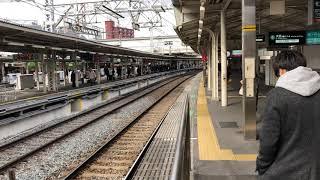 阪急京とれいん6300系十三駅停車下り