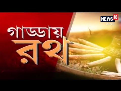 এক ঝলকে বাংলার খবর । Amar Bangla