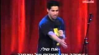 שחר חסון- בביפ ערוץ הצחוק