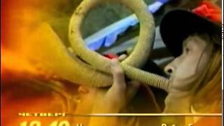 Реклама и программа передач (ОРТ, 11.02.1998)