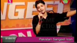 Asif Ali Babar Sanware Tere Bin Pakistan Sangeet Icon 1 Elimination 11