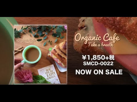 Organic Cafe -Take a Breath-【 Trailer 】