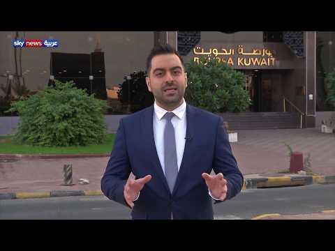 تتجه البورصة الكويتية لتسجيل مكاسب قياسية للعام الثاني على التوالي  - 15:59-2019 / 12 / 1