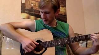 Достижения по урокам игры на гитаре - Урок 5    Прогулки по воде