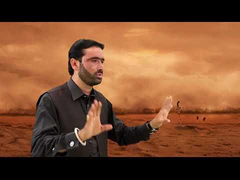 Aslaam Karbala Noha Syed Intazar Hussain Naqvi 2018