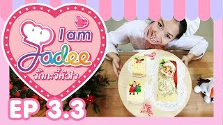 I am Jadee EP 3.3 Time Sweet Time // Cake Roll Christmas