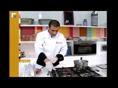 Bahamas | Vanilla Roll | Vanilla Banana Cream - Chef Chadi Zeitouni