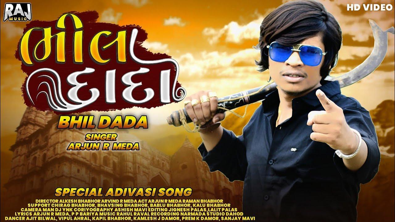 Download BHIL DADA    ARJUN R MEDA    SPECIAL ADIVASI    2021 NEW    RAJ MUSIC adivasi song