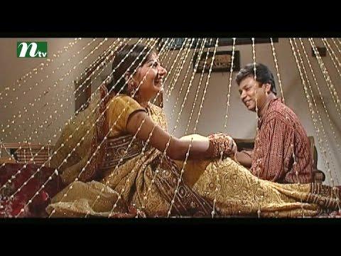 Bangla Natok - Biye Boomerang (বিয়ে বুমেরাং) | Intekhab Dinar, Shoshi, Masud | Drama & Telefilm