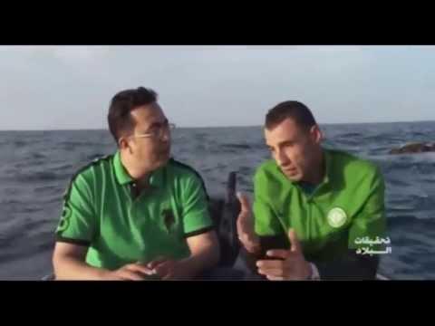 Les jeunes harraga arzewinnes portés disparus au large d'Arzew oran/part1et2 الحراقة المفقودين