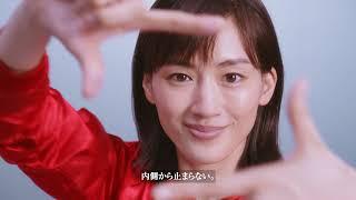 綾瀬 はるか:肌にキレイのパワーを、あげたい? | SK-II thumbnail