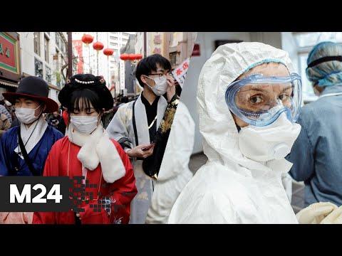 Япония закрывает границы, страны ужесточают правила въезда. Новости Москва 24