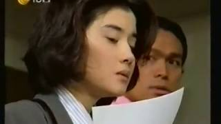 江口洋介、石田光「讓你們結婚吧!」05(有線粵語/1997年)