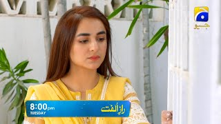 Raaz-e-Ulfat airs every Tuesday at 8:00 PM only on HAR PAL GEO