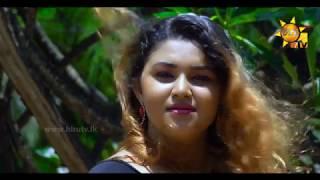 Nimnadiye - Nirwan Thushara [www.hirutv.lk]