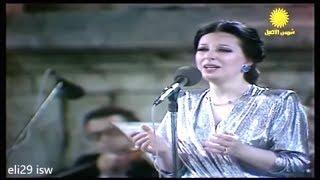 نجاة الصغيرة - الطير المسافر - حفلة رائعة كاملة    Najat Al Saghira