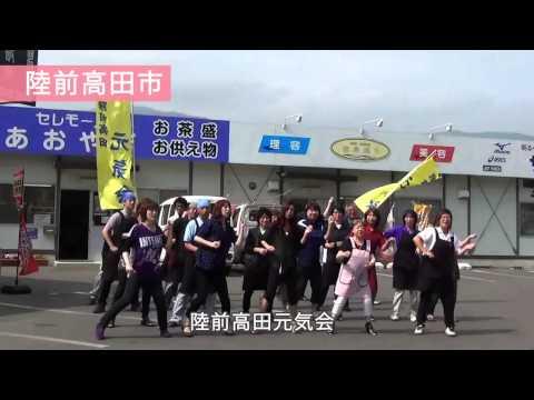 恋するフォーチュンクッキー 復興商店街 Ver. / AKB48[公式]