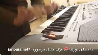 Ya Ma7la Nourha طلعت يا محلي نورها