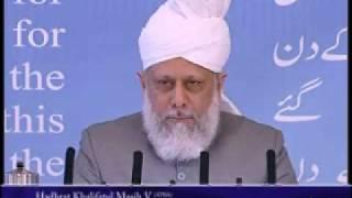 Jalsa Salana Qadian 2009: Concluding Address - Part 1 (Urdu)