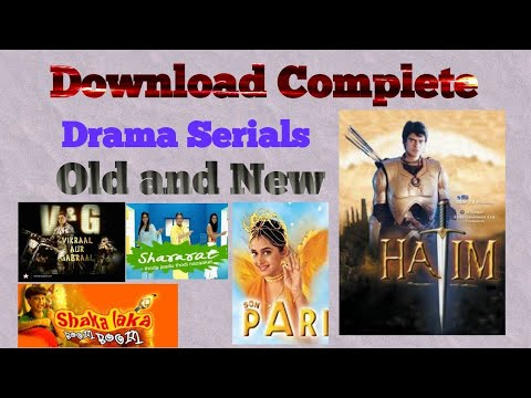 How To Watch And Download Old And New Serial Of Star Plus And Other Channels | Full Epi And Complete