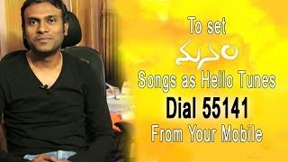 Anoop Rubens || Manam Songs As Hello Tunes
