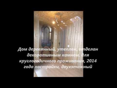 Купить дом, Осеченки, Раменский район