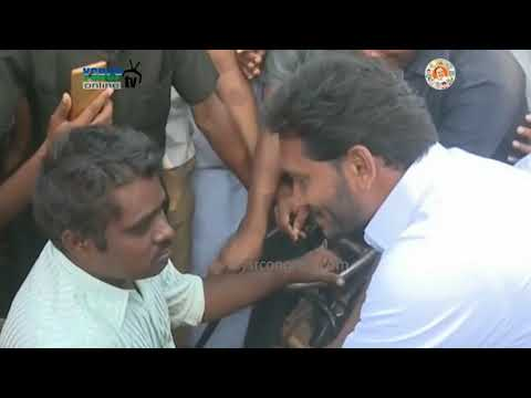 YS Jagan Contious Padayatra on 10th Day and intracts with Muslim Minorities at Allagadda