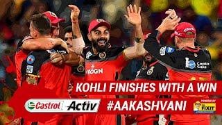 #IPL2019: KOHLI finishes IPL with a WIN: 'Castrol Activ' #AakashVani, powered by 'Dr. Fixit'