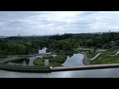 parc de la Courneuve georges VALBON