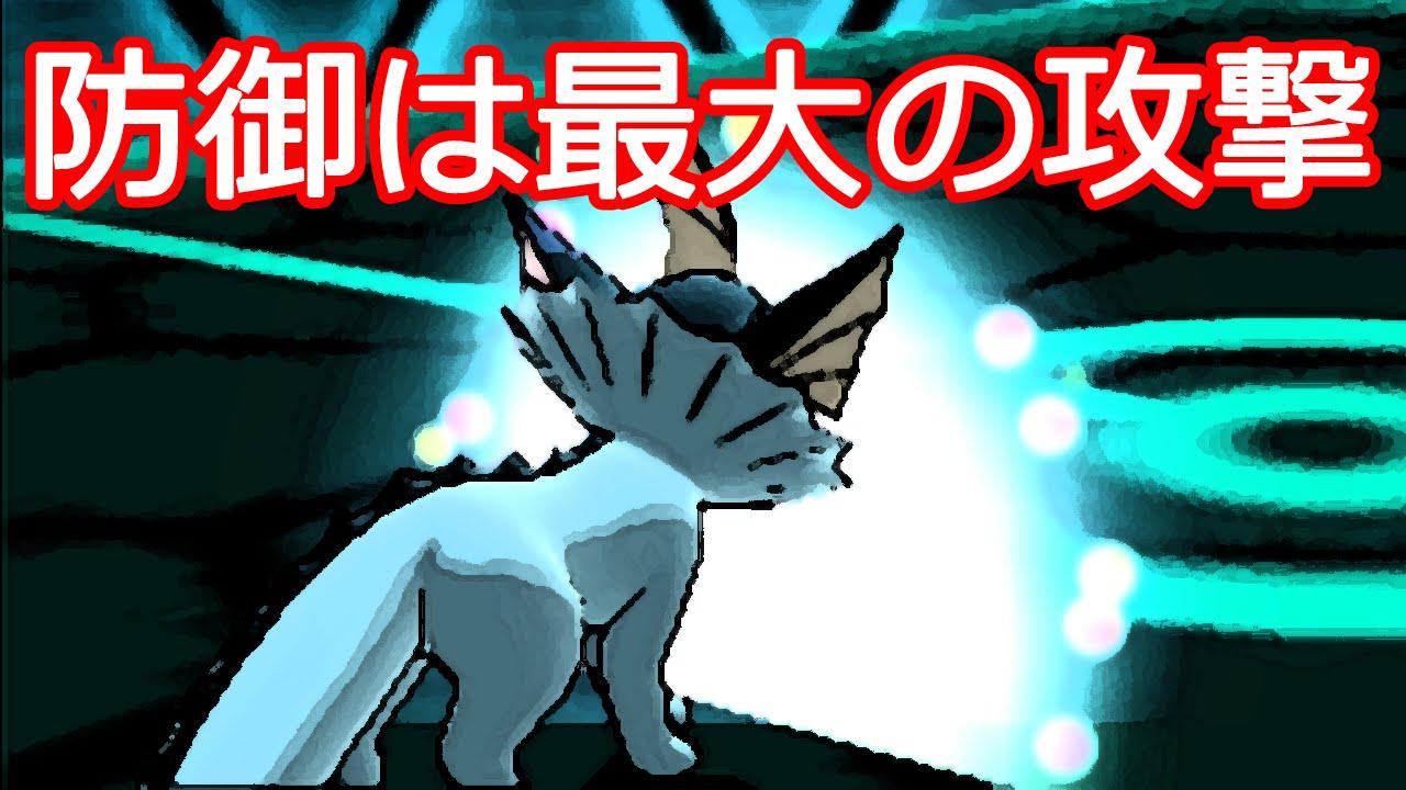 防御は】ポケモンバトルoraspart12【最大の攻撃】 - youtube