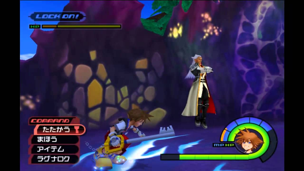 Kingdom Hearts Final Mix Final Boss (3/4): Ansem (2nd Form) - YouTube