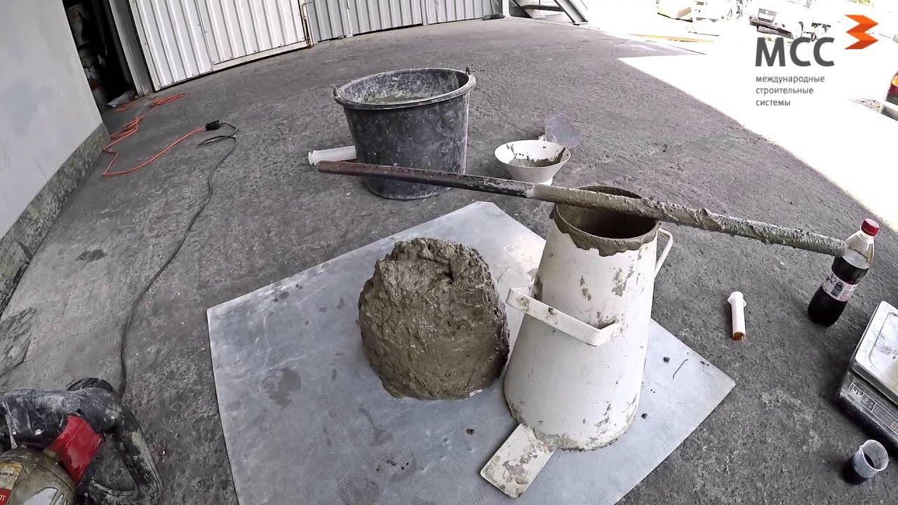 Размягчения бетона керамзитобетон пропорции рецепт