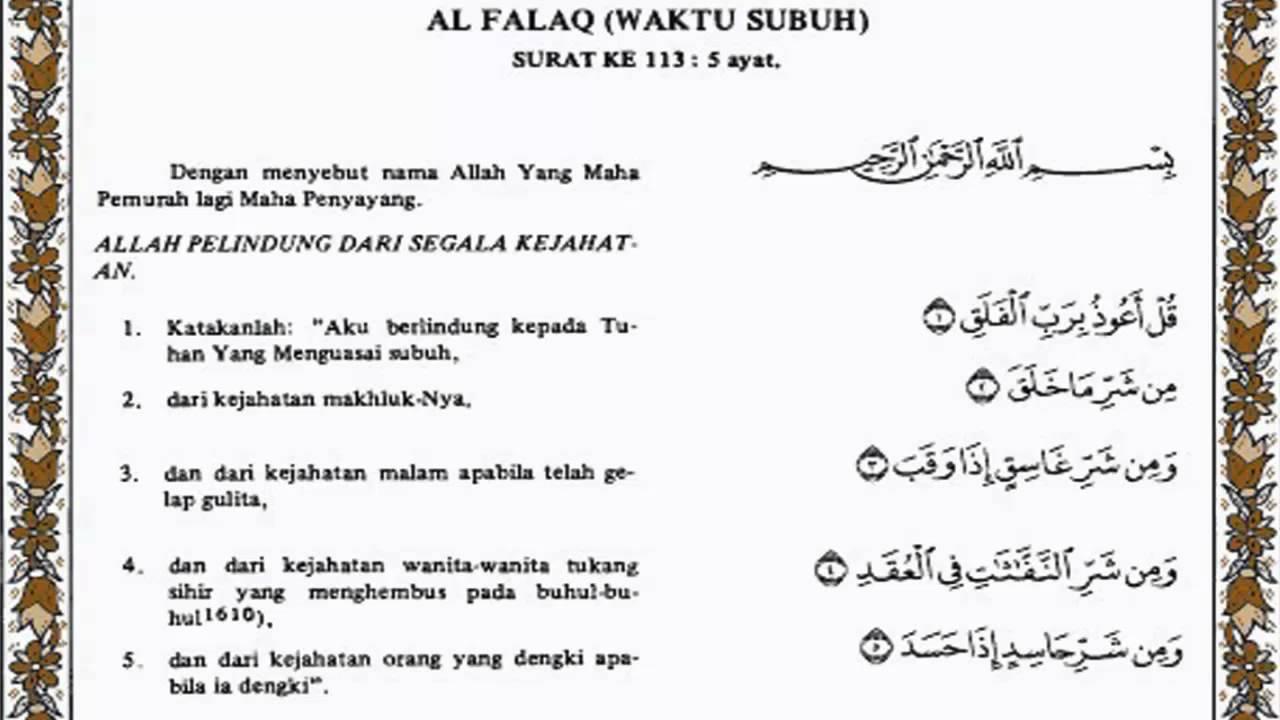 Al Falaq Al Quran Terjemahnya