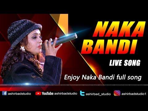 Naka Bandi- Are you ready - Sridevi || Bappi Lahiri | Usha Uthup | | Old Hit  Song Live Performance