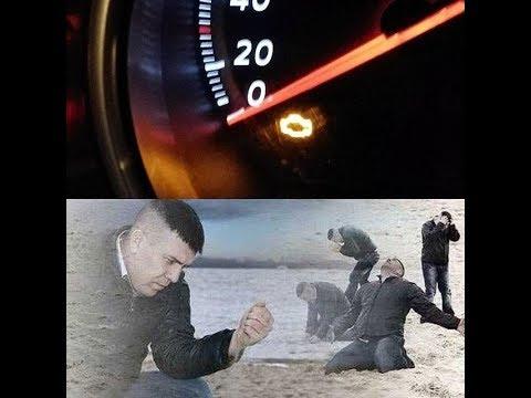 Как сбросить ошибку двигателя ниссан