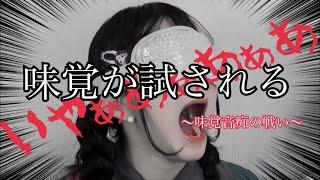 提供:楽天スーパーポイントスクリーン □ダウンロードはこちらから!! ht...