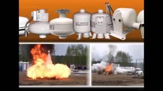 Системы порошкового и газового пожаротушения(, 2013-10-01T13:29:26.000Z)