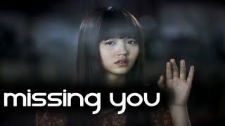 Video Missing You (I Miss You) 보고싶다 - TOAD Korean Drama Review download MP3, 3GP, MP4, WEBM, AVI, FLV April 2018