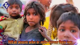 शेवटपर्यंत बघा डोळ्यात अश्रू येतील // अनाथ मुलांची व्यथा // पाप कुणाचे शाप कुणा // Zadipatti Fans