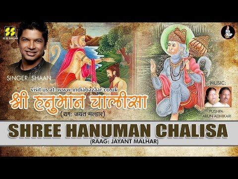 Shree Hanuman Chalisa | Singer:  Shaan | Music: Pushpa-Arun Adhikari