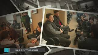 경북청년창업지원센터의 역사를 알고 계신가요!?