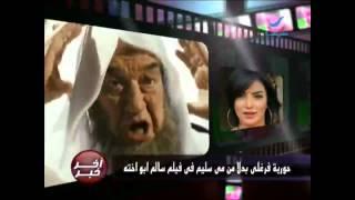 حورية فرغلي بدلاً من مي سليم في فيلم سالم أبو اخته