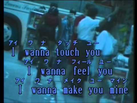 RAINBOW All Night Long  -karaoke
