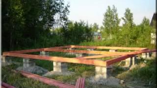 видео Каркасный коттедж своими руками: виды домов, фундамент и технология строительства