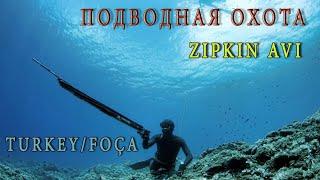 Подводная охота на Средиземном море С чего следует начать Zıpkın avı Balık İzmirde